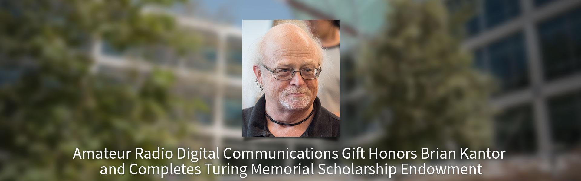 AMATEUR RADIO DIGITAL COMMUNICATIONS COMPLETES TURING SCHOLARSHIP ENDOWMENT